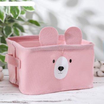 Корзинка для храненения с ручками «мишка», 20x11 см, цвет розовый