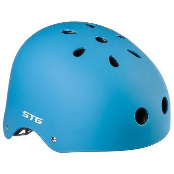 Шлем велосипедиста stg mtv12, размер m (55-58 см), цвет синий