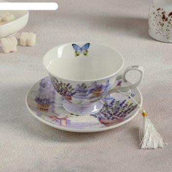 Чайная пара лавандовое поле: чашка 300 мл, блюдце