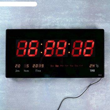 Часы настенные электронные с термометром и календарем, цифры красные 21.5х