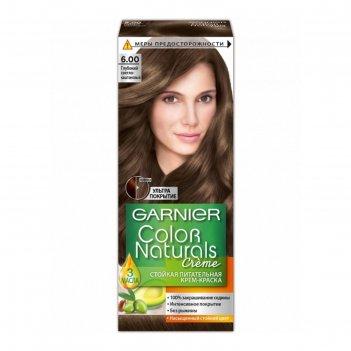 Краска для волос garnier color naturals, оттенок 6.00 глубокий светло-кашт