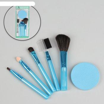 Набор для макияжа, 6 предметов, цвет голубой