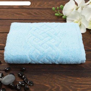 Полотенце махровое жаккард plait 70х130 см, цв 131 голубой, хл.100% 350 гр