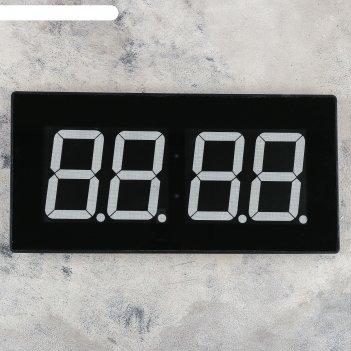 Часы настенные электронные элегант, синие цифры (от сети) 47,5х3,5х23см