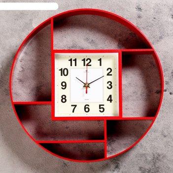 Часы настенные, серия: интерьер, маганса, красные, 35 см