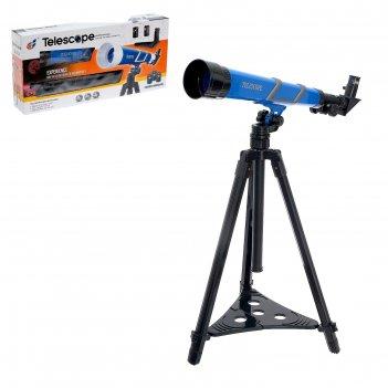 Телескоп детский «юный астроном», со штативом и аксессуарами