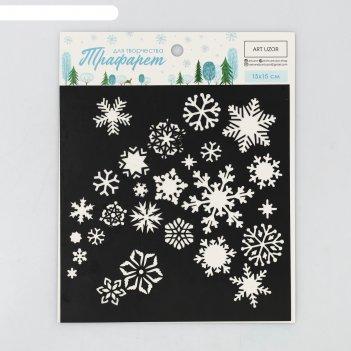 Трафарет для творчества снежинки,15 х15 см