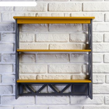 Полка лофт трехъярусная 49x50x14 см, желтая