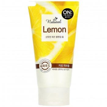 Пенка для умывания on the body natural lemon, с экстрактом цитрусовых, 120