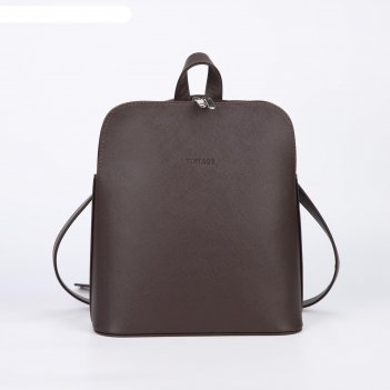 Рюкзак, отдел на молнии, наружный карман, цвет коричневый