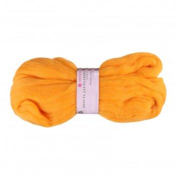 Шерсть для валяния 100% тонкая шерсть 50гр (12 желток)