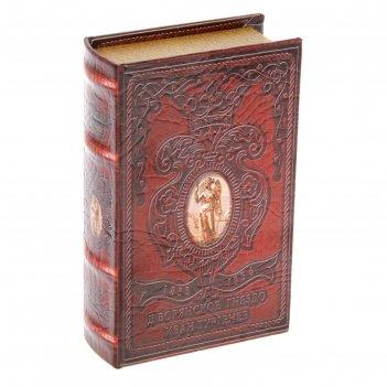 Сейф дерево книга дворянское гнездо 17х11х5 см