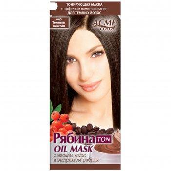 Тонирующая маска рябина ton 043 темный каштан, с эффектом ламинирования, 3