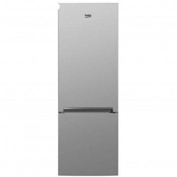 Холодильник beko rcsk250m00s, 250 л, класс а, двухкамерный, серебристый