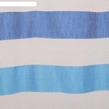 Тюль этель 290х280 лазурный (горизонтальная полоса) б/утяжелителя, 100% п/