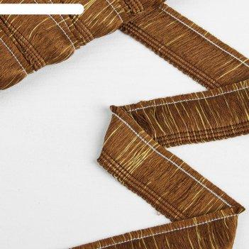 Тесьма «бахрома», 4 см, 12 ± 1 м, цвет болотный/золотой