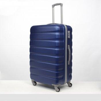 Чемодан большой 28, отдел на молнии, кодовый замок, 4 колеса, цвет синий