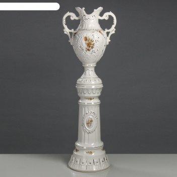 Ваза напольная форма астория на колонне 120 см, цвет белый