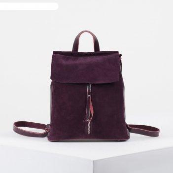 Рюкзак молод l-z0722, 25*10*30, замша, отд на молнии, 2 н/кармана, бордовы
