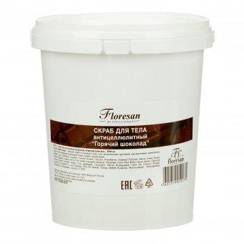 Скраб для тела антицеллюлитный floresanгорячий шоколад, 1 л