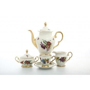Кофейный сервиз на 6 персон sterne porcelan слоновая кость 17 предметов