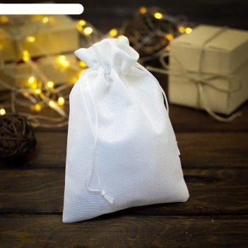 Мешочек подарочный из холщи, белый, 15 х 21 см