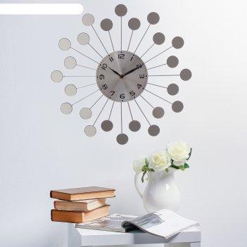 Часы настенные, серия: ажур, солнечные зайчики, d=33 см