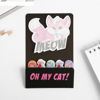 Набор oh my cat, блок с липким краем + стикеры - закладки