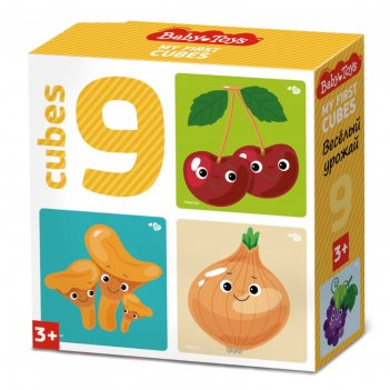 Кубики 9 шт. веселый урожай 03536
