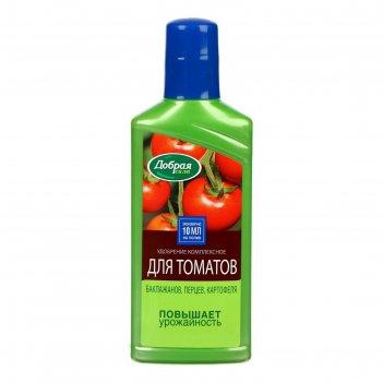 Жидкое органо-минеральное удобрение добрая сила для томатов, баклажанов, п