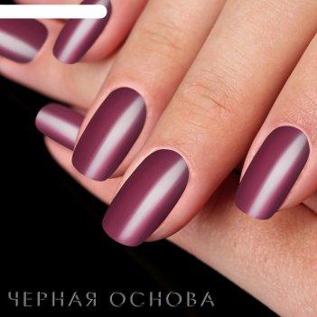 Втирка-пигмент для декора ногтей, с аппликатором, цвет ярко-розовый