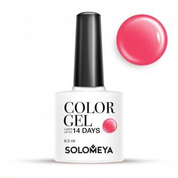 Гель-лак solomeya color gel merlot, 8,5 мл