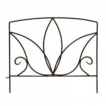 Ограждение декоративное, 62 х 1 х 54 см, цвет черный, 1 секция