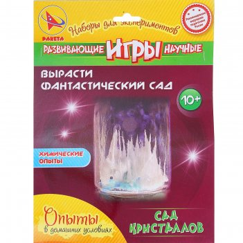 Набор для опытов сад кристаллов
