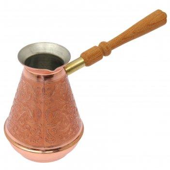 Турка медная со съемной ручкой турчанка 700 мл