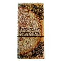 Конверт для документов туристический путешествие вокруг света