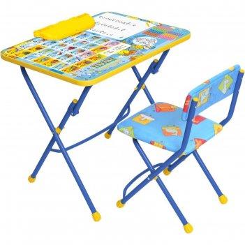Набор детской мебели никки. первоклашка-осень складной: стол, стул мягкий