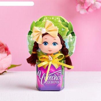 Кукла-малышка «чудесной девочке»