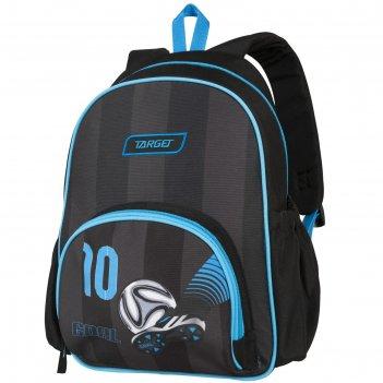Рюкзак школьный target 35*28*12 мал. футбол, синий