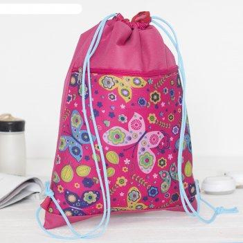 7926 п-600/д сумка-мешок для обуви 34*1*45, н/карман на молнии, роз.цвет.б
