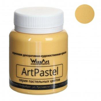 Краска акриловая pastel  80мл wizzart желтый основной пастельный wa4.80
