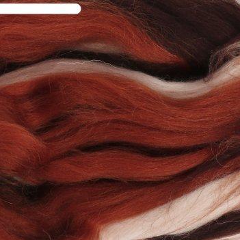 Шерсть для валяния 100% полутонкая шерсть 50 гр (мел.разн 31/400)