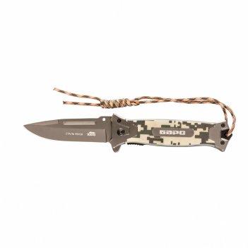 Нож туристический, складной, 220/90 мм, система liner-lock, с накладкой g1