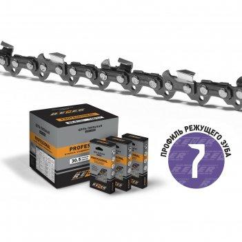 Цепь для бензопилы rezer super vxl93pro-52, 14, паз 1.3 мм, шаг 3/8, 52 зв