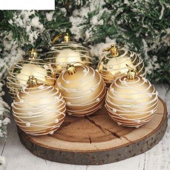 Набор шаров пластик d-7 см 6 шт жемчужный орион золото