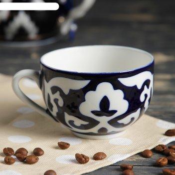 Чашка чайная  220мл 9010 пахта