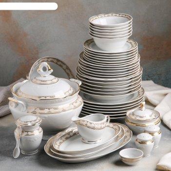 Сервиз столовый стильный, 42 предмета, деколь с доработкой золотом