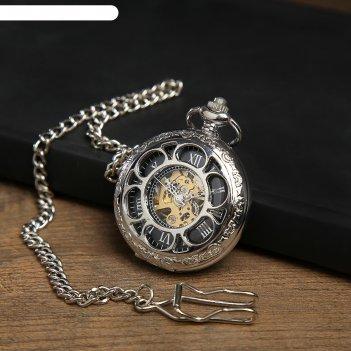 Часы карманные механические на цепочке, скелетон, римские цифры, серебрист