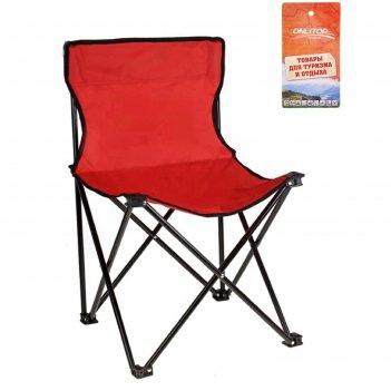 Кресло туристическое складное 35х35х56 см, цвет: красный