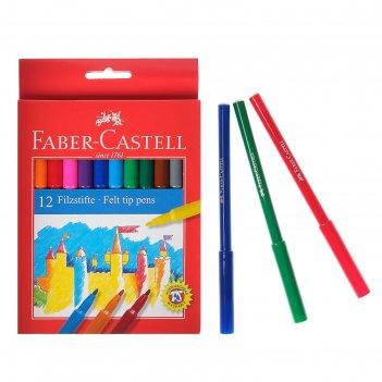 Фломастеры 12 цветов faber-castell «замок» в картонной коробке